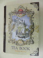 Чай Basilur Tea Book том 2