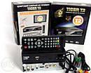 Ресиверы DVB-T2,