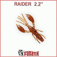 """Съедобный силикон RAIDER 2.2"""" (02)"""