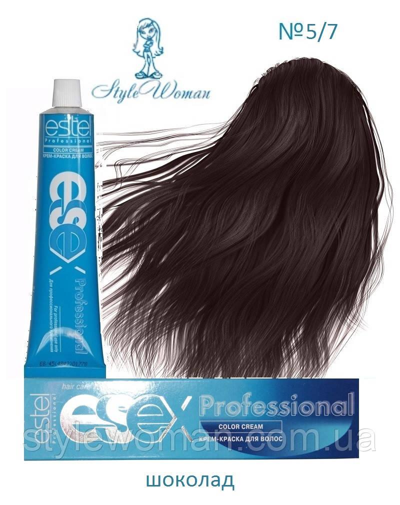 Краска для волос Estel Professional ESSEX  Настоящий