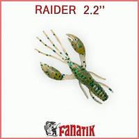 """Съедобный силикон RAIDER 2.2"""" (05)"""