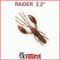 """Съедобный силикон RAIDER 2.2"""" (06)"""