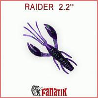 """Съедобный силикон RAIDER 2.2"""" (07)"""