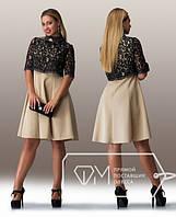 Красивое комбинированное платье БАТ 336 (1187/1)
