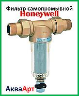 Самопромывной фильтр с манометром 1/2 HONEYWELL(холодный) Германия