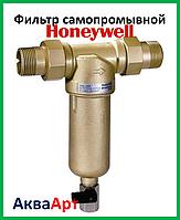 Самопромывной фильтр с манометром 1/2 HONEYWELL (горячий) Германия
