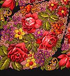 Галина 258-18, павлопосадский платок (шаль) из уплотненной шерсти с шелковой вязанной бахромой, фото 2