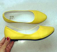 Женские кожаные балетки желтые. Украина