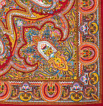 Испанский 710-5, павлопосадский платок шерстяной  с шелковой бахромой, фото 5