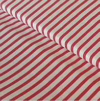 Ткань в красную полоску