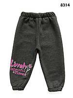Теплые штаны для девочки. 9 мес