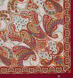 Капельки счастья 1547-7, павлопосадский платок шерстяной с шелковой бахромой, фото 2