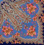 Багрянец осени 1545-13, павлопосадский платок шерстяной с шерстяной бахромой, фото 2