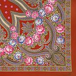 Купчиха 1572-4, павлопосадский платок шерстяной с шерстяной бахромой, фото 2