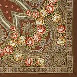 Купчиха 1572-17, павлопосадский платок шерстяной с шерстяной бахромой, фото 2