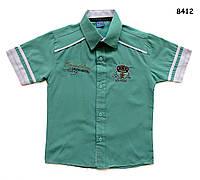 Рубашка с коротким рукавом для мальчика.  116 см