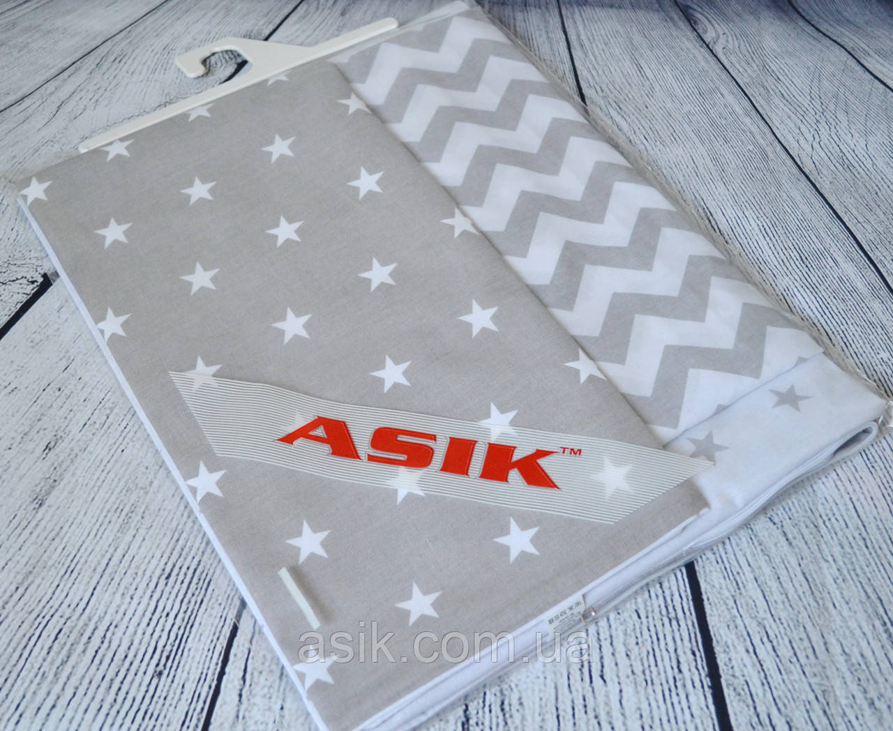 Розбірна дитяча постіль Asik Зигзаги і зірки сірого кольору 3 предмета (З-0016)