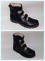 Туфли ортопедические, 20.5;21,21.5,22,22.5; см, фото 1