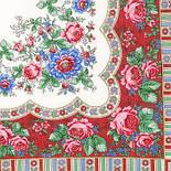 Аленушка 1347-1, павлопосадский платок шерстяной  с оверлоком, фото 2