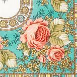 Аленушка 1347-3, павлопосадский платок шерстяной  с оверлоком, фото 2
