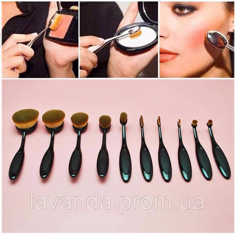 Набор кистей для макияжа реплика  Artis Oval Brushes