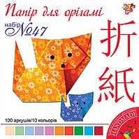 Бумага для оригами, 16х16см, 10цветов, 100л