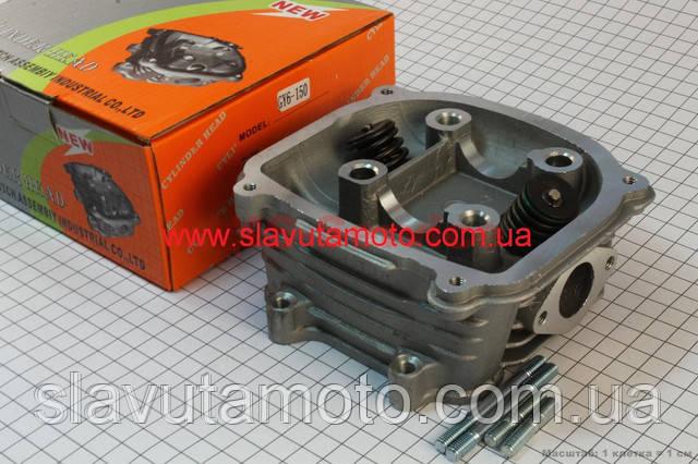 Головка цилиндра+клапана в сборе 150сс (SEE)  (скутер 125-150куб.см)