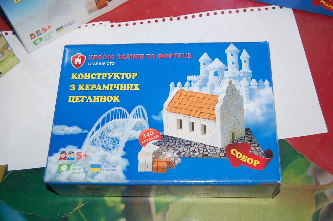 """Конструктор из керамических кирпичиков """"Собор"""""""