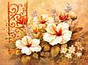 """Раскраска по номерам на холсте """"Китайская роза"""", 40х50см, MG298"""