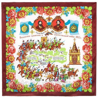 Вохонское сражение в войне 1812г. 1500-7, павлопосадский платок (атлас) шелковый с подрубкой