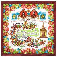 Вохонское сражение в войне 1812г. 1500-7, павлопосадский платок (атлас) шелковый с подрубкой, фото 1