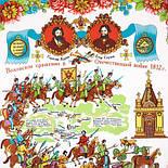 Вохонское сражение в войне 1812г. 1500-7, павлопосадский платок (атлас) шелковый с подрубкой, фото 2
