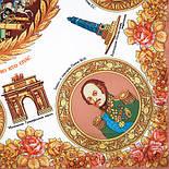 Герои войны 1812 года 1491-1, павлопосадский платок (атлас) шелковый с подрубкой, фото 3