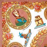 Герои войны 1812 года 1491-1, павлопосадский платок (атлас) шелковый с подрубкой, фото 5