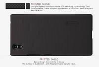 Чехол-бампер и плёнка NILLKIN для телефона Lenovo P70 коричневый