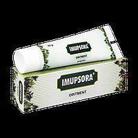 Имупсора мазь для лечения псориаза Charak IMUPSORA Ointment 50г