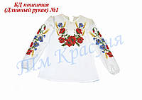 Пошитая блузка для девочки 01