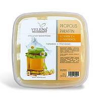 Парафин с Прополисом, витамином Е, Д-пантенолом VELENA 450 г