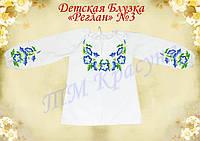 Пошитая блузка-реглан для девочки 3