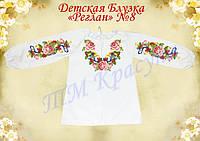 Пошитая блузка-реглан для девочки 8