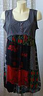Платье женское модное легкое мини р.48-50 6344а от Chek-Anka