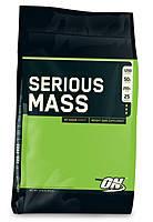 Гейнеры Serious Mass