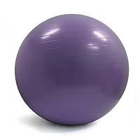 Мяч для фитнеса PROFITBALL  55 см (фиолетовый)