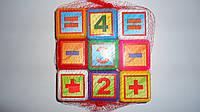 """Кубики """"Математика"""",9шт,Бамсик.Кубики развивающие Арифметика для малышей.Кубики розвиваючі Математика для  мал"""