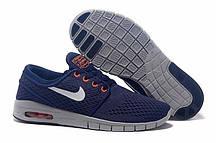 Кроссовки мужские Nike SB Stefan Janoski Max Blue