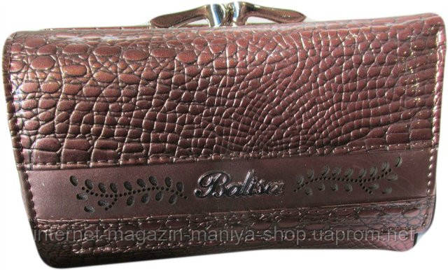 Женский кошелек  - размер 13.5 х 8 см.