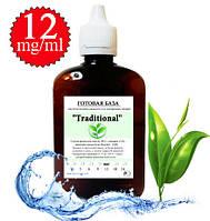 Готовая никотиновая база 12 мг/мл  1 литр