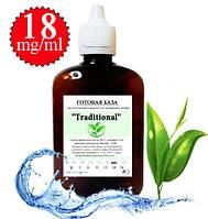 Готовая никотиновая база 18 мг/мл 1 литр