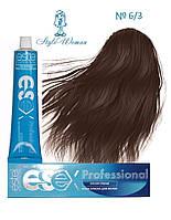 Профессиональная краска Estel Essex 6/3 Эстель Эсекс темно- русый золотистый кленовый