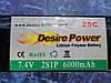 Литий-полимерная батарея Disire-power 7,4V 6000mAh-25С (22*44*168)291г. max50C, фото 2